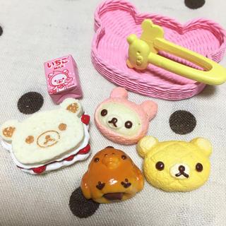 サンエックス(サンエックス)のリラックマ リーメント♡ほんわかパン屋さん🍞♡(その他)