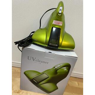 バルミューダ(BALMUDA)のエコモ UVクリーナー  AIM-UC01  ライトグリーン(掃除機)