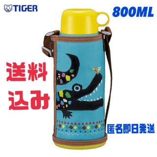 TIGER - タイガー  TIGER ステンレスボトルサハラ コロボックル ワニ