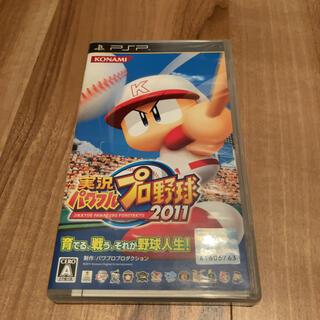 コナミ(KONAMI)の実況パワフルプロ野球2011 PSP(携帯用ゲームソフト)