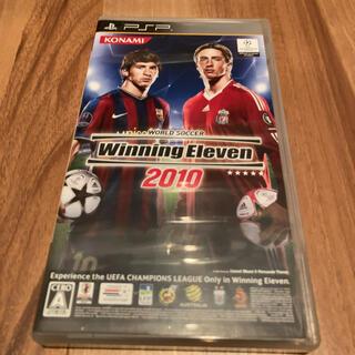 コナミ(KONAMI)のワールドサッカー ウイニングイレブン 2010 PSP(携帯用ゲームソフト)