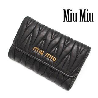 ミュウミュウ(miumiu)のミュウミュウ マテラッセ レザー 6連キーケース ブラック(キーケース)