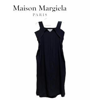 マルタンマルジェラ(Maison Martin Margiela)の【美品】maison martin margiela ノースリーブワンピース(ロングワンピース/マキシワンピース)
