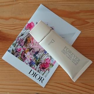 クリスチャンディオール(Christian Dior)のディオールスキンフォーエヴァースキンヴェール(化粧下地)