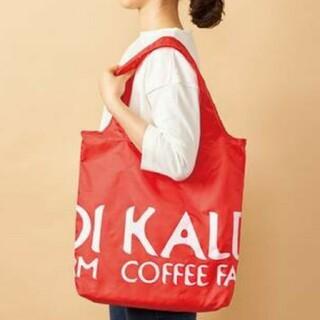KALDI - KALDI カルディ オリジナル エコバック レッド  赤 人気商品 エコバッグ