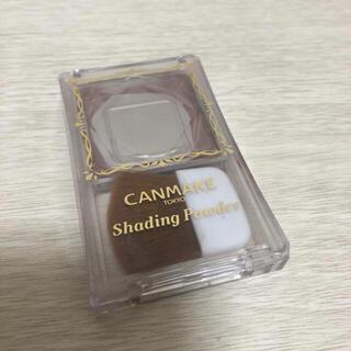 キャンメイク(CANMAKE)のキャンメイク シェーディングパウダー04(フェイスパウダー)