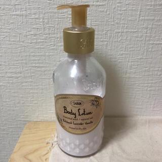 サボン(SABON)のサボン ボディローション パチュリ ラベンダー バニラ(ボディローション/ミルク)