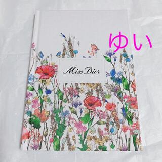 ディオール(Dior)のミスディオールノベルティノートミスディオールイベント限定品新品未使用非売品(ノート/メモ帳/ふせん)