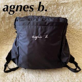 agnes b. - 【美品】アニエスベー 2way マザーズバッグ リュック ナイロン ブラック