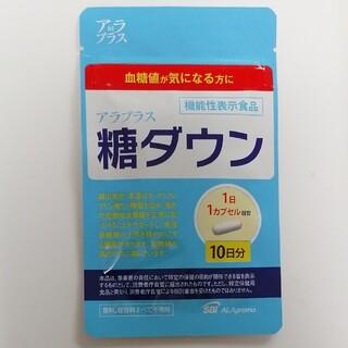 ALA - 【5-ALA】 SBIアラプロモ アラプラス 糖ダウン 10日分 血糖値
