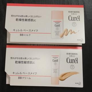 Curel - 花王 キュレルBBミルク BBクリーム