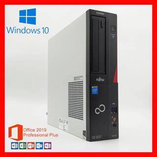 富士通 - 格安 中古デスクトップパソコン エクセル ワード Windows10