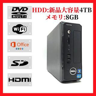 デル(DELL)の超大容量新品HDD搭載 デスクトップパソコン本体 Office Win10(デスクトップ型PC)