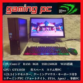 ゲーミングPC スリム型 省スペース フォートナイト等 ★新品SSD搭載