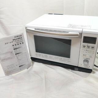 アイリスオーヤマ - アイリスオーヤマ 過熱水蒸気式スチームオーブンレンジ DMS-2402