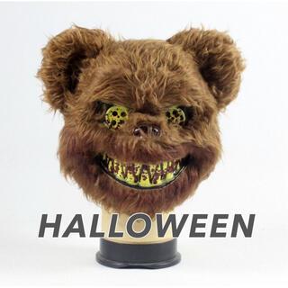 ハロウィン コスプレ お面 仮装 衣装 大人 子供 熊 くま ふわふわ 仮面(小道具)