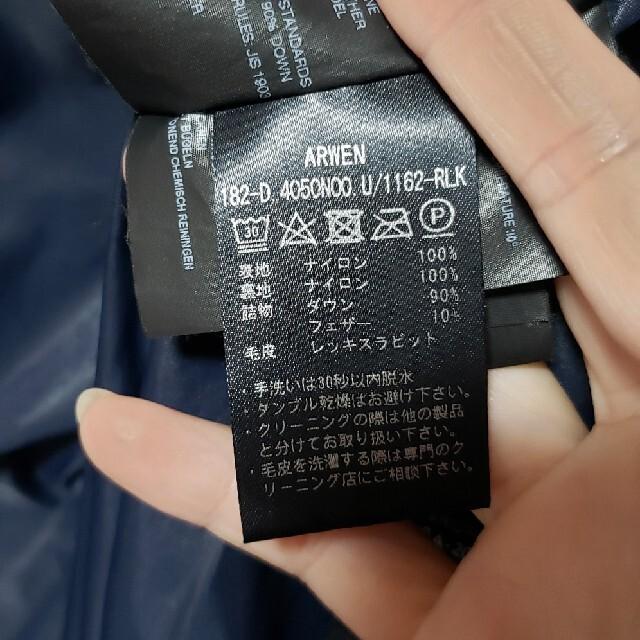 DUVETICA(デュベティカ)のユナイテッドアローズ別注 DUVETICA (ARWEN) ダウンコート20AW レディースのジャケット/アウター(ダウンコート)の商品写真