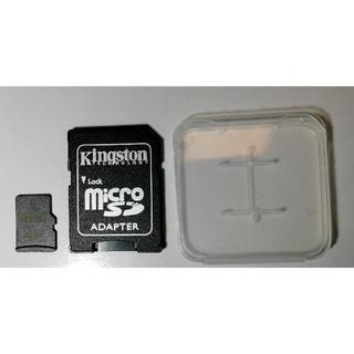 パナソニック(Panasonic)のマイクロSDカード 2GB panasonic(PC周辺機器)