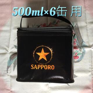 サッポロ - サッポロビール 500ml6本用 大きめ保冷バッグ