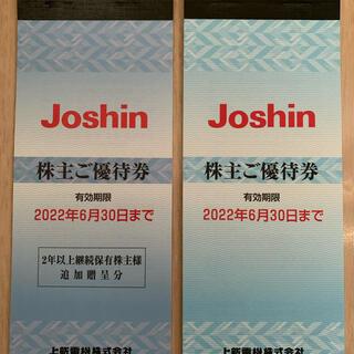 上新電機 株主優待券18000円分(ショッピング)