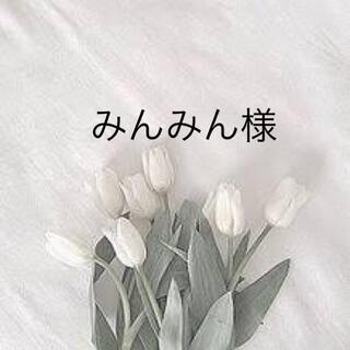 みんみん様♡専用ページ(スタイ/よだれかけ)