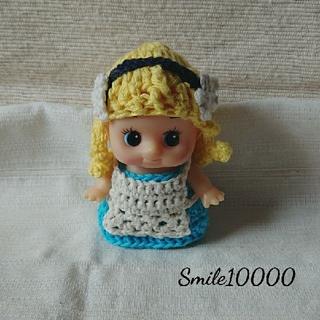 ディズニー(Disney)の手編み*8㌢アリスキューピー*①(人形)