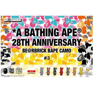 メディコムトイ(MEDICOM TOY)のA BATHINGAPE BE@RBRICK BAPE CAMO 100% #3(キャラクターグッズ)