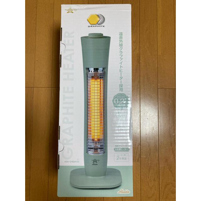 山善(ヤマゼン)のALADDIN AEH-G406N(G) スマホ/家電/カメラの冷暖房/空調(電気ヒーター)の商品写真