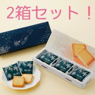 イシヤセイカ(石屋製菓)の北海道 石屋製菓 白い恋人 9枚入り×2箱セット ホワイト(菓子/デザート)