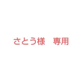 Panasonic - 食洗機 Panasonic NP-TCR4