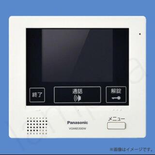 パナソニック(Panasonic)のPanasonic インターホン(その他)