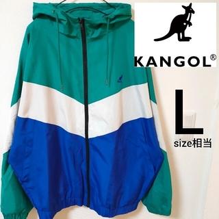 カンゴール(KANGOL)のKANGOL ライトグリーン ナイロンパーカー ジャンパー ジャケット メンズ(ナイロンジャケット)