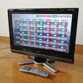 アクオス(AQUOS)の液晶テレビ 20インチ LC-20D50 2010年製 黒2(テレビ)