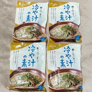 カルディ(KALDI)のKALDI 冷や汁の素 4袋 鯛と白ごま入り ごま・あられ付き もへじ(レトルト食品)