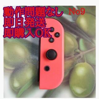 switch ジョイコン ネオンレッド R(家庭用ゲーム機本体)