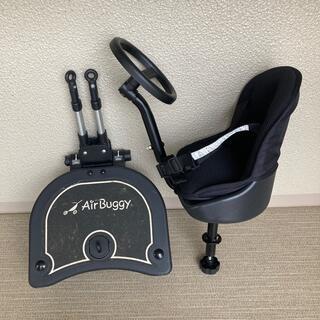 エアバギー(AIRBUGGY)のエアバギー用2wayボード(ベビーカー用アクセサリー)