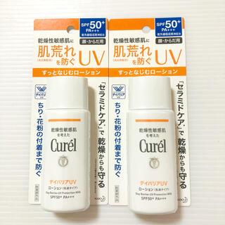 キュレル(Curel)のキュレル UVローション 60ml×2個セット(日焼け止め/サンオイル)