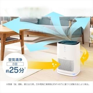 アイリスオーヤマ - 〈新品未使用〉アイリスオーヤマ 空気清浄機10畳IAP-A25-Wホワイト
