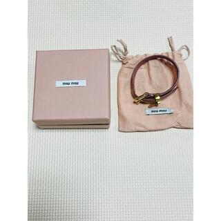 miumiu - MIUMIU ブレスレット