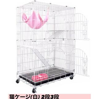 猫ケージ ペットフェンス キャットケージ ゲージ 折りたたみ式 柵 白(猫)