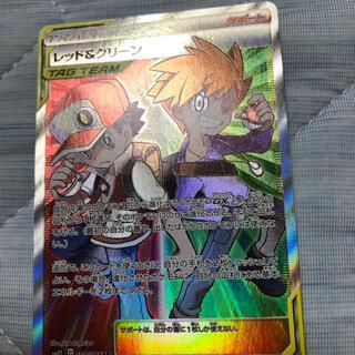 ポケモン(ポケモン)のポケモンカード SM12 レッド&グリーン(108/095) SR(シングルカード)