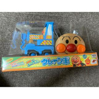 アンパンマン(アンパンマン)のアンパンマン クレーン車 ミニリモコン(知育玩具)