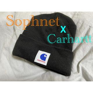 ソフネット(SOPHNET.)のsophnet x carhartt beanie ニット帽(ニット帽/ビーニー)