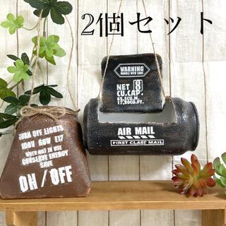 リメ缶、リメイク缶 ブラウン(リバーシブル).ブラック2個セット おまけ苗付き(プランター)