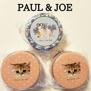 PAUL & JOE - ユニクロ★ポール&ジョー PAUL & JOE★ノベルティ 缶 ケース★3個★猫