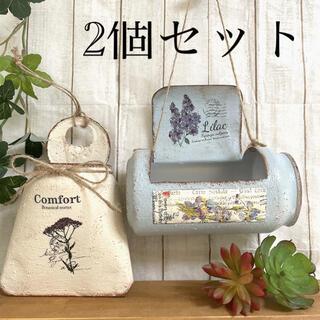 リメ缶、リメイク缶〜ボタニカル柄〜2個セット おまけ苗付き(プランター)