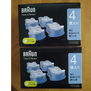 BRAUN - BRAUN クリーナー交換カートリッジ8個 (4個✕2)