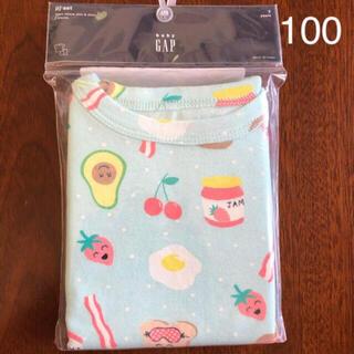 ベビーギャップ(babyGAP)の未使用、ギャップ、パジャマ、サイズ100(パジャマ)