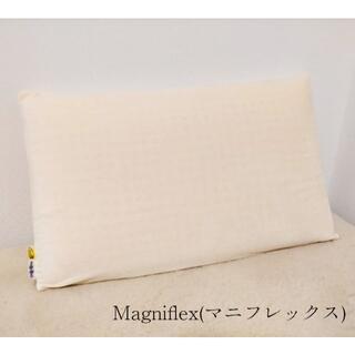 マニフレックス(magniflex)のマニフレックス 高反発 枕 ピローグランデ イタリア製 体圧分散(枕)