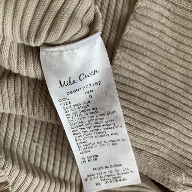 Mila Owen(ミラオーウェン)のニットノースリーブ レディースのトップス(カットソー(半袖/袖なし))の商品写真